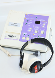 聴力検査器(オージオメーター)